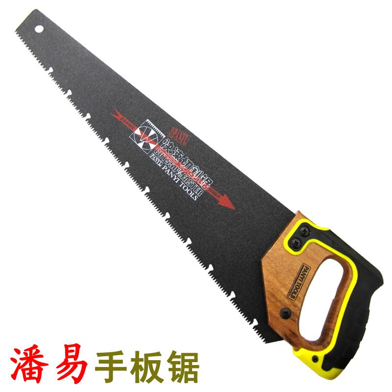 手板锯 木工板锯 木工锯 钢锯 手锯 木锯 木工手锯