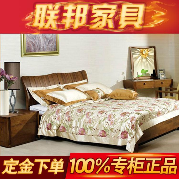联邦家具新东方系列 龙凤呈祥 凤床N09701NA-1/-2卧室实木双人床