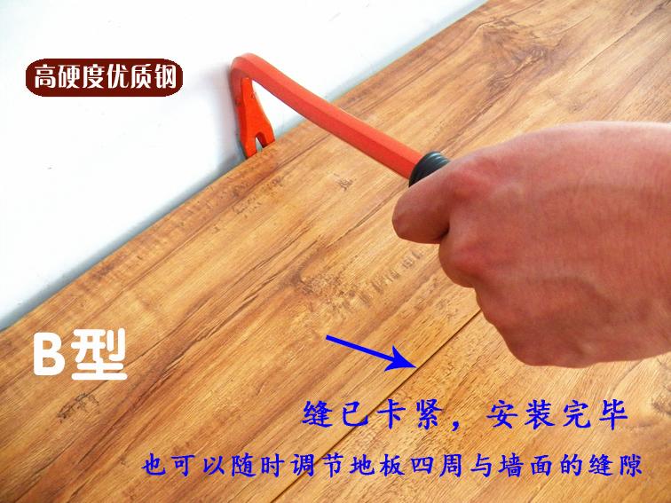 木地板安装工具套装_木地板安装工具敲板_地