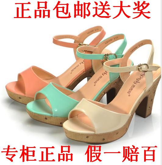 香香莉2014单鞋 香香莉凉鞋 香香莉女鞋