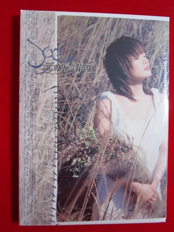 【全新现货】容祖儿 我的骄傲 原版CD 第二版
