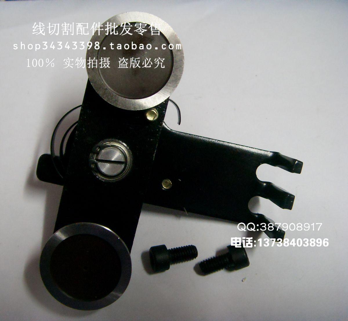线切割自动紧丝器 紧丝轮 双导轮钼丝松紧调节器80元/个全面推广