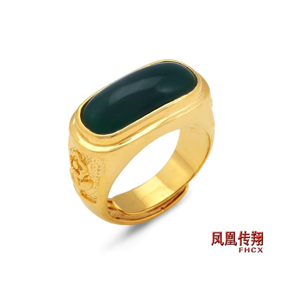 Goldam Ring For Men
