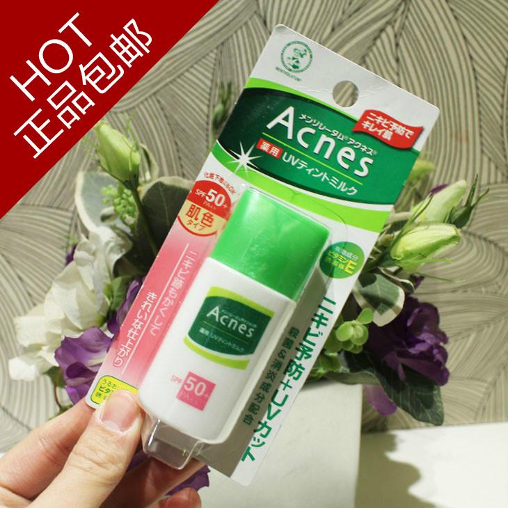 acnes no more_acnes洗面奶_acnes25_ pair a