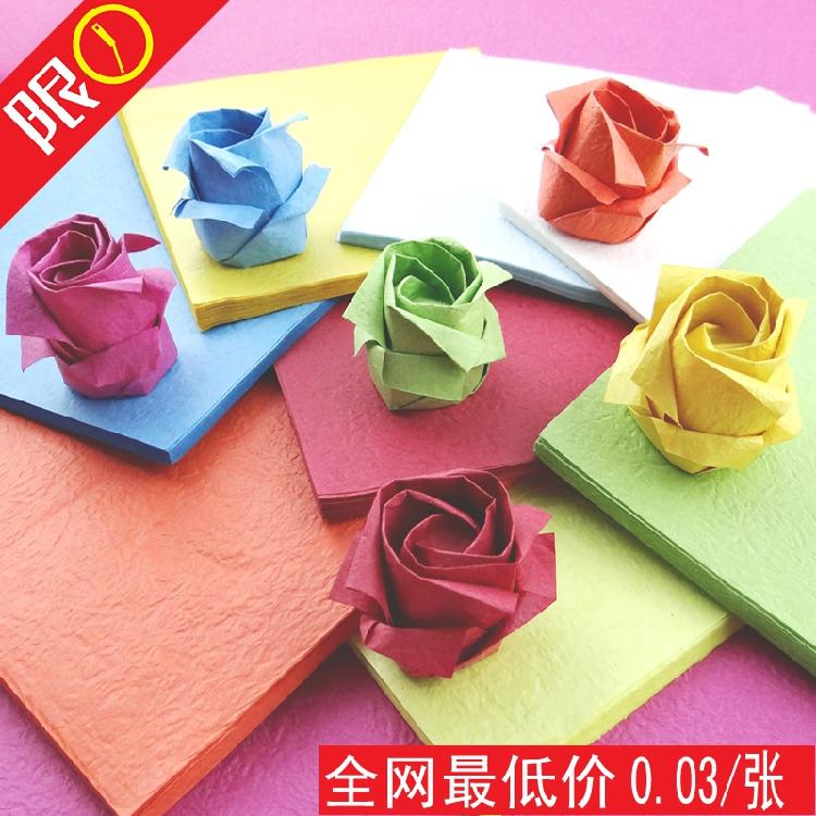 叠玫瑰花纸_纸叠手工玫瑰花_手叠玫瑰花材料
