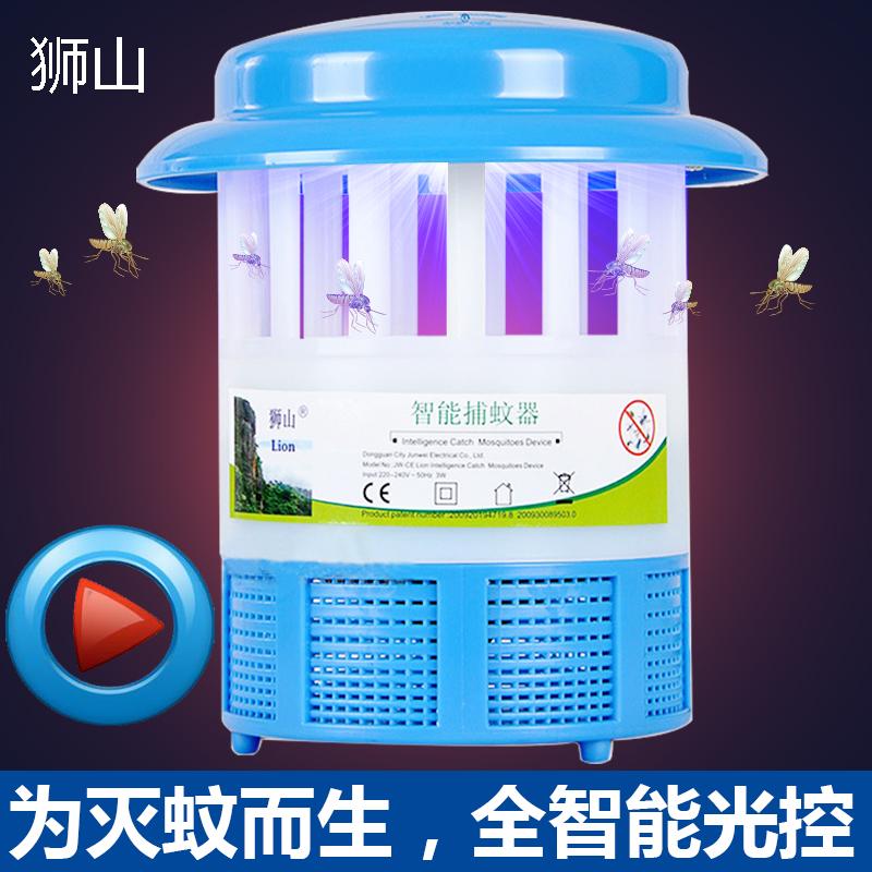 狮山6LED灭蚊灯家用 吸驱捕灭蚊器婴儿孕妇未来驱蚊器电子光触媒