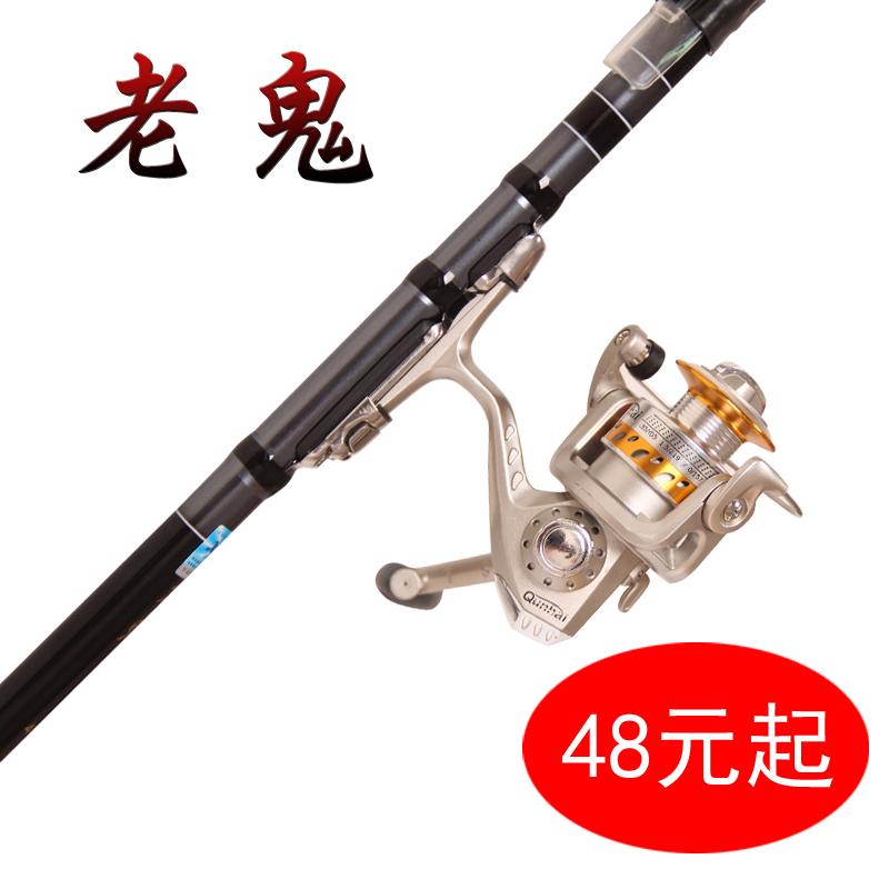特价矶竿5.4m/6.3米碳素超轻矶钓鱼竿海竿抛杆路亚矶钓杆渔具套装