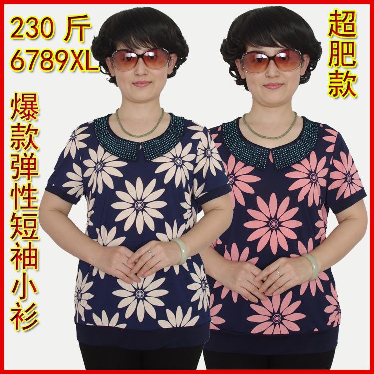 200斤胖妈特大码中老年女装夏装短袖t恤789XL宽松上衣胸围140大号