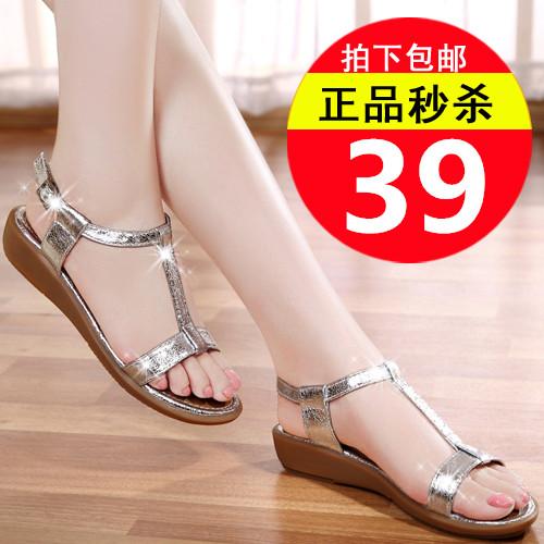 2015夏欧美风新款澳州百丽正品凉鞋女鞋韩版中跟平底凉鞋孕妇鞋女