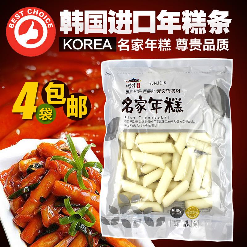 名家 韩国原装进口年糕条 韩式辣炒年糕条 火锅料理店用食材500g