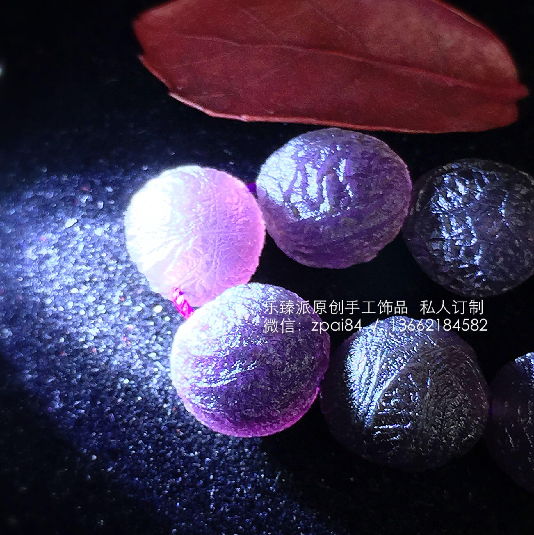 天然阿拉善紫罗兰玛瑙戈壁原石手串原矿多彩糖心经脉石手链暗紫色