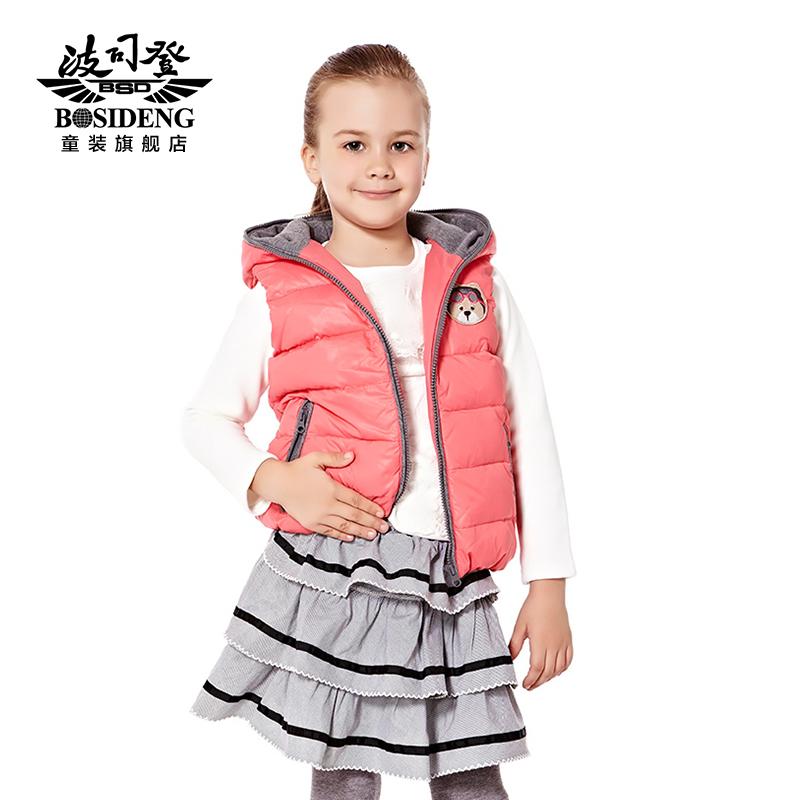 波司登新款童装羽绒服女中童可爱休闲时尚保暖马夹正品B1312016