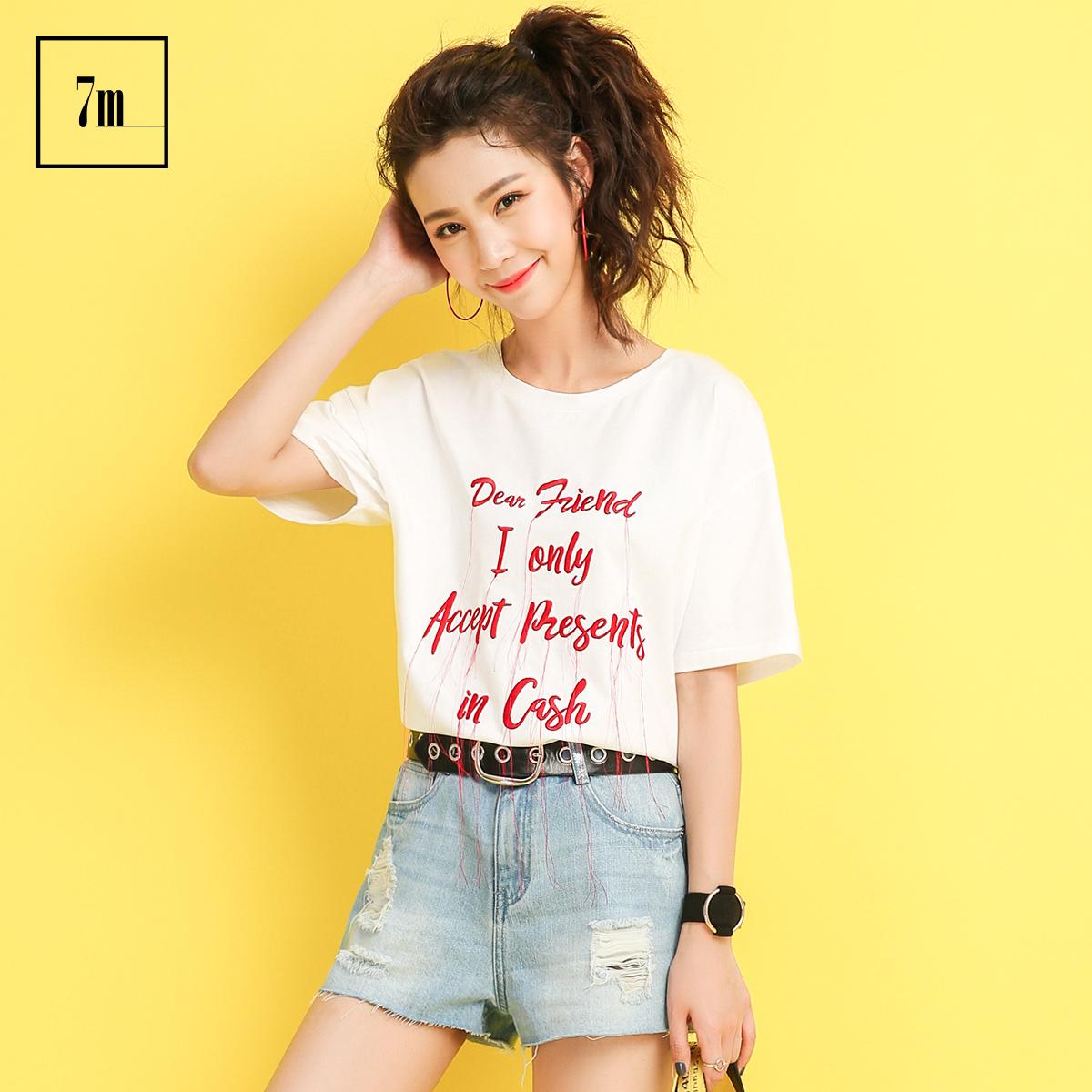 宽松上衣拉夏贝尔7m2017夏季新款字母绣花休闲中长款短袖t恤女士