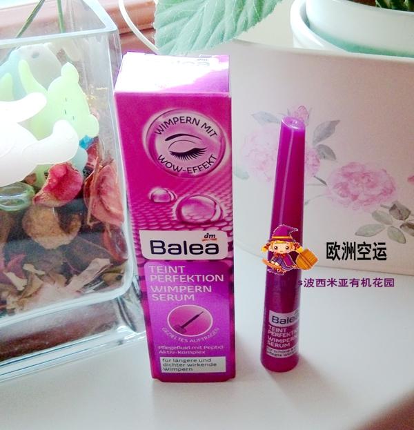 【现 货】德国原装BALEA芭乐雅眉毛睫毛增长液精华素护理4.5ML