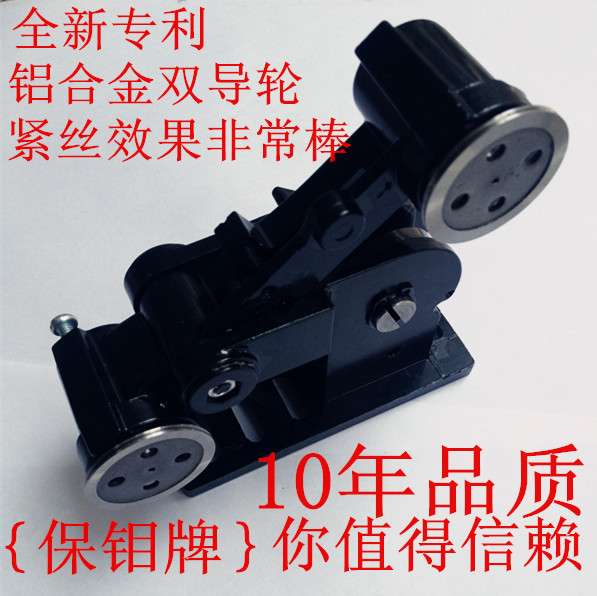 保钼牌 线切割配件 紧丝轮 自动紧丝器 双导轮钼丝松紧调节器压丝
