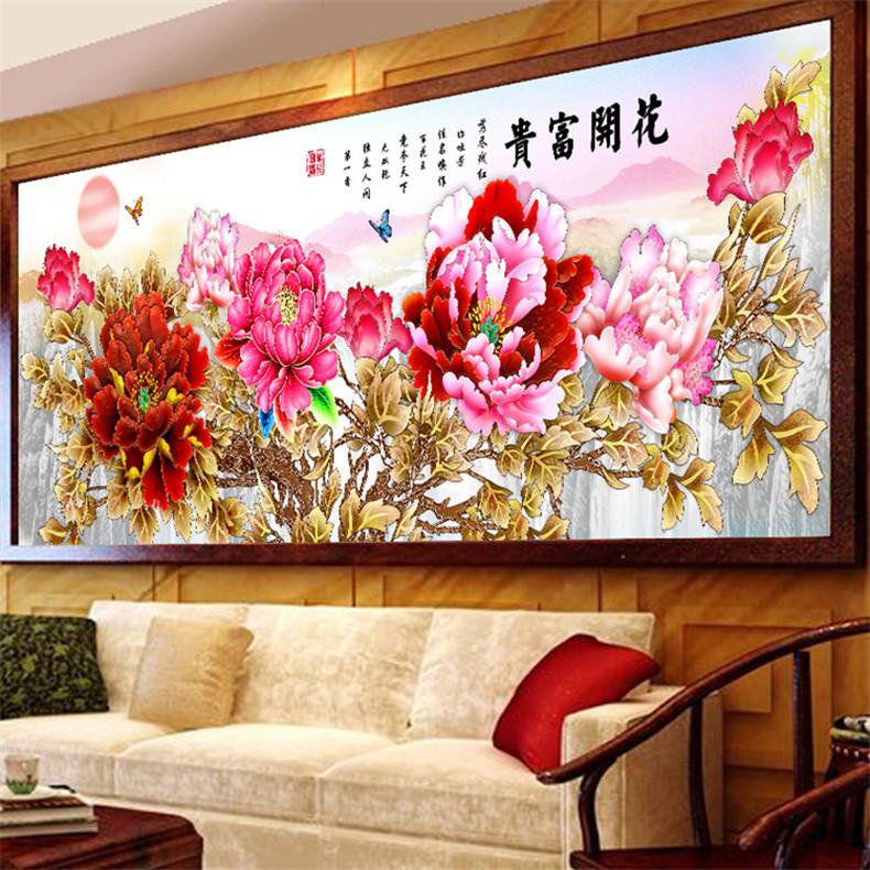 印花十字绣线绣新款牡丹花开富贵客厅卧室小幅中国风花卉简约现代