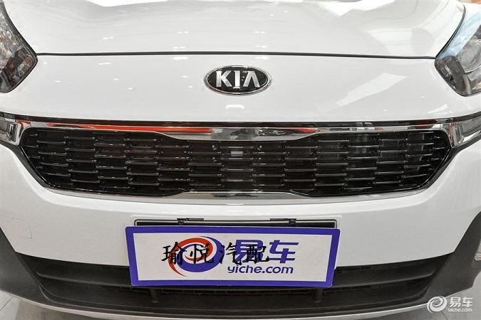 起亚KX3傲跑前中网总成  前脸 电镀