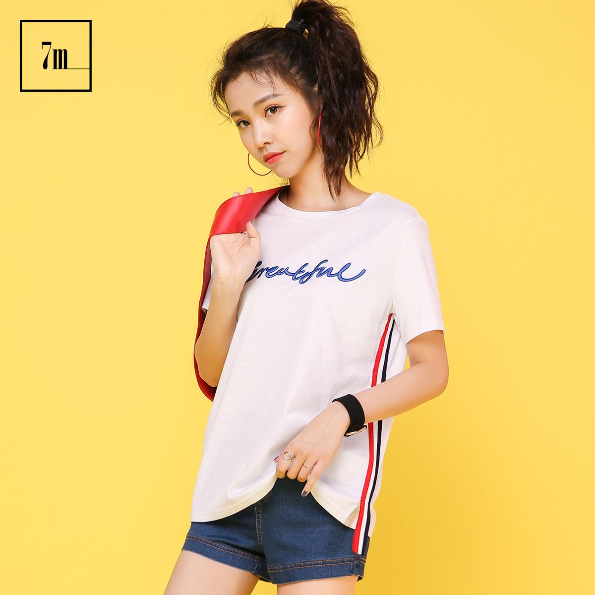 拉夏贝尔7m2017夏季新款潮韩版字母印花圆领修身条纹短袖t恤女士