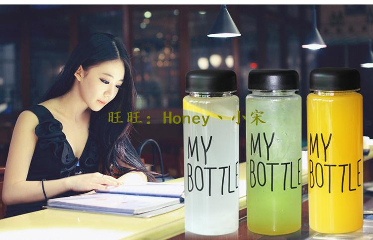 2015 500ml fashion sport My bottle with bag lemon juice read