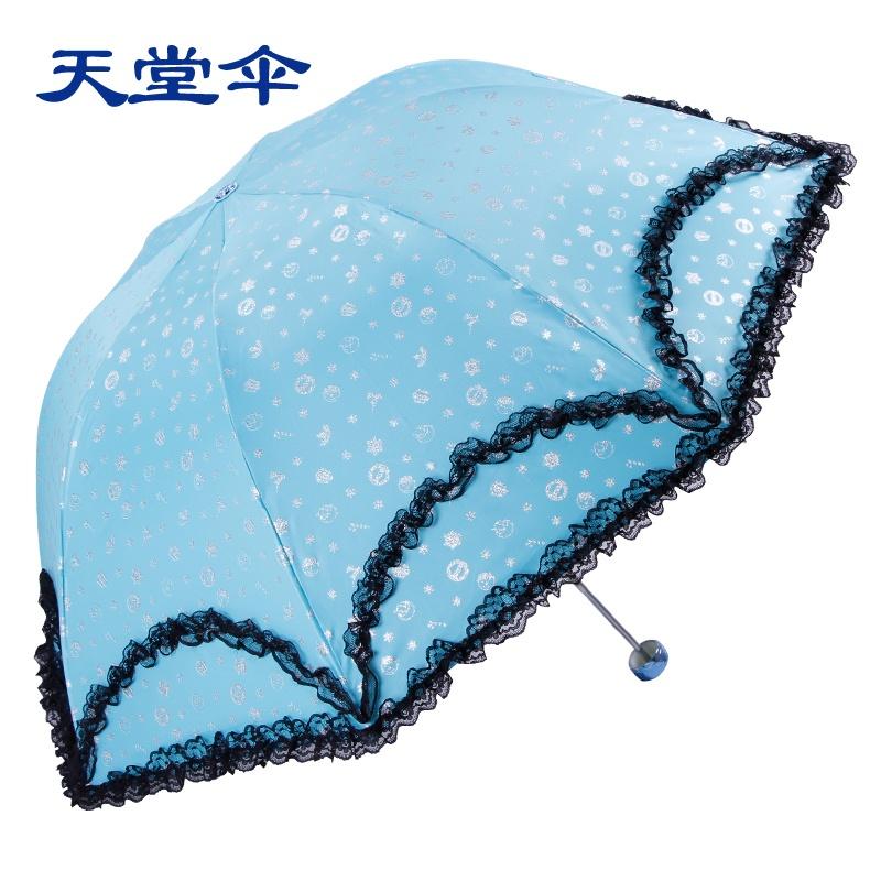 杭州天堂伞正品专卖点点伞公主伞防紫外线折叠遮阳伞晴雨伞旗舰店