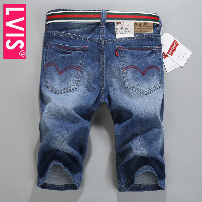 5分牛仔短裤 男款夏季薄款马克华菲五分裤中裤韩潮修身直筒短裤子