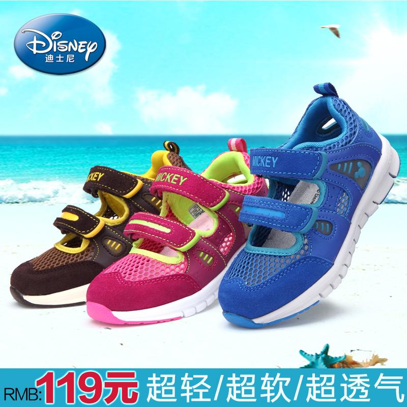 迪士尼童鞋 2015夏新款 男女童单网运动鞋超轻镂空跑步鞋包邮