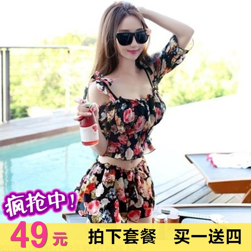 韩国分体保守遮肚比基尼游泳衣女大小胸钢托聚拢三四件套bikini