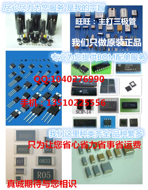 贴插AM53CF94 6706-037 6562-020 BT1431KC AGMA-NAA LFI-BDSC