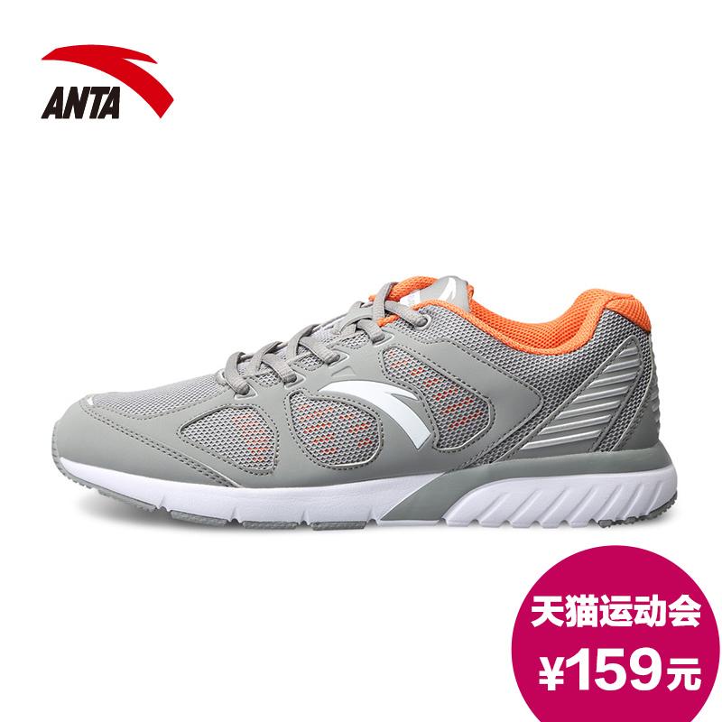 安踏男鞋 夏季2015新款ANTA男跑鞋轻便透气运动鞋男夏网鞋跑步鞋