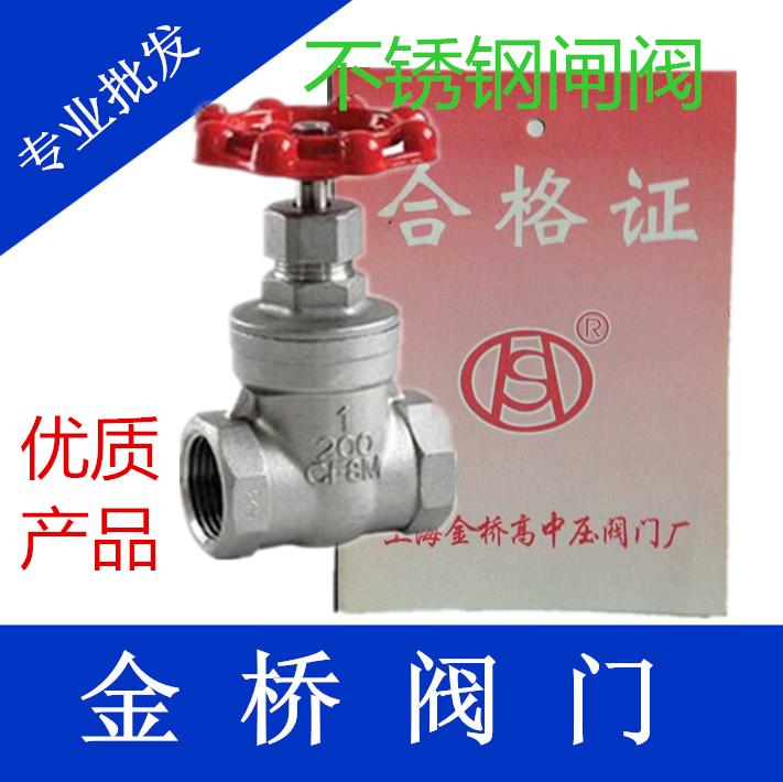 201 304不锈钢闸阀水管直通水龙头热水开关蒸汽阀门4分6分1寸dn15图片
