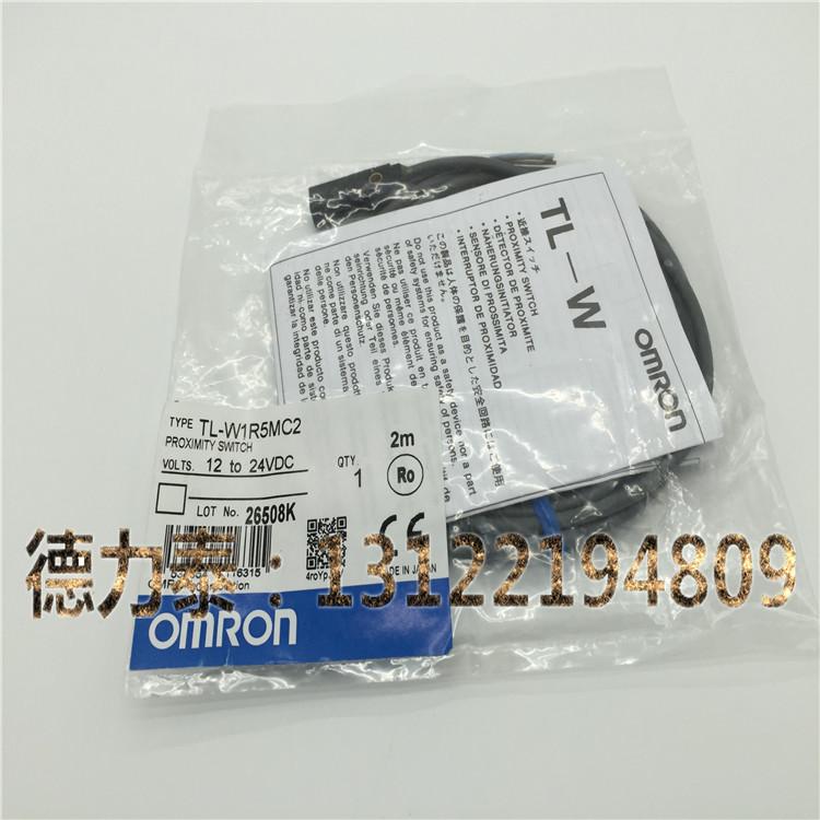 特卖原装正品欧姆龙光电开关TL-W3MC1