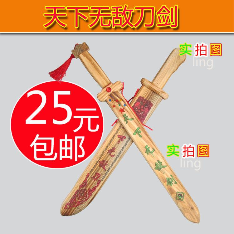 儿童玩具刀剑 木制刀倚天剑小木剑 舞台演出木头刀表演玩具