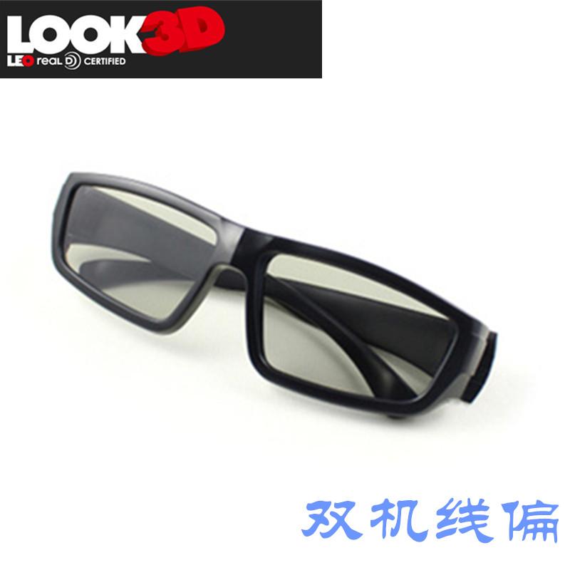 促销双机线偏光电影院3d4d5d眼镜 双投影被动式立体3d眼睛偏振式