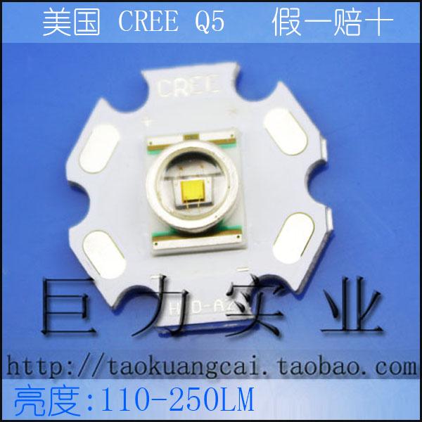 正白光高亮CREEQ5灯珠 美国科瑞Q5LED  WC色温 带20mm铝基板特价