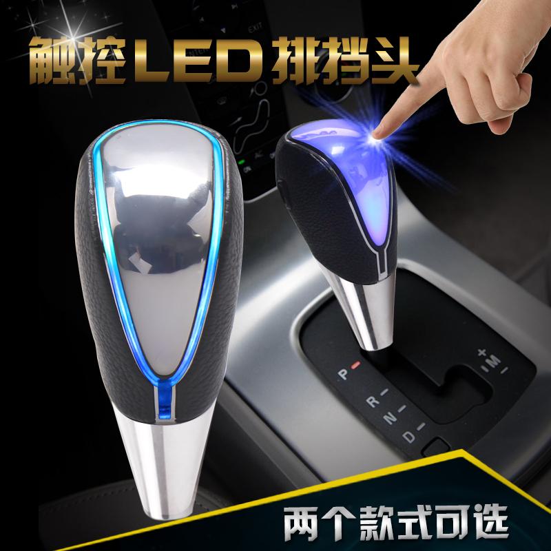 手动自动通用档把头汽车改装LED感应发光排挡头杆真皮个性波棍头