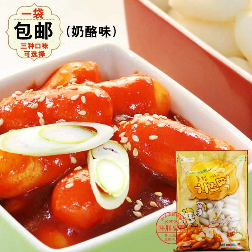 韩国进口芝士年糕奶酪味夹心年糕条批发包邮 辣炒年糕做火锅1000g