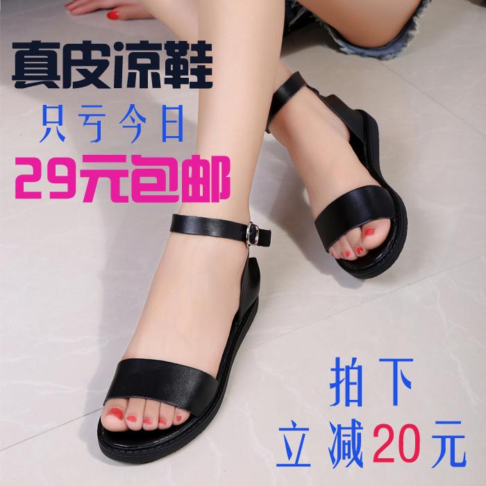 15夏新款真皮凉鞋女鱼嘴鞋平底学生鞋罗马舒适平跟女鞋孕妇潮显瘦