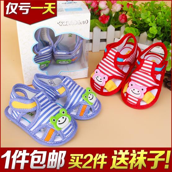 新生婴儿童凉鞋春夏季纯棉单鞋防滑软底男女宝宝学步前鞋子0-1岁