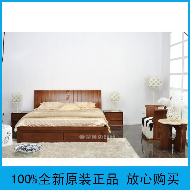 联邦家具 新东方系列N09700NA1.8米双人实木储物大床,全新正品