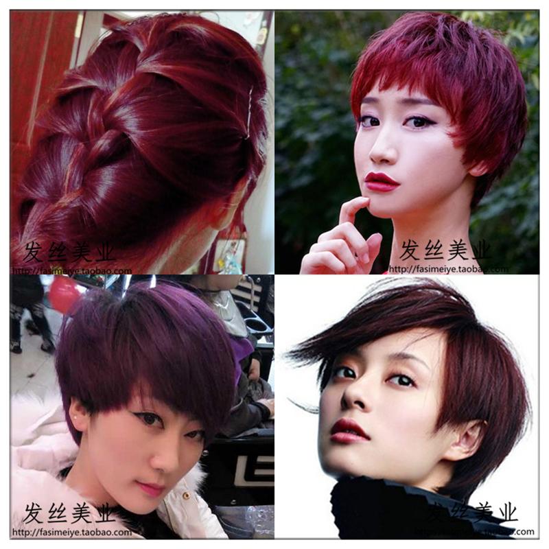 正品彩色红色紫色酒红色纯植物染发剂染发膏葡萄紫红绚丽红遮白发