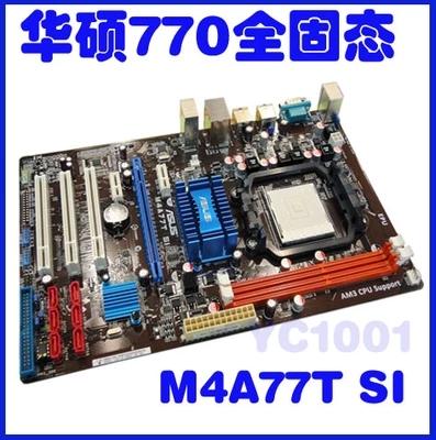 华硕m4a77tsi电脑主板机相连接线图_便宜AM3华硕M4A77TSI微星770C45等等AM