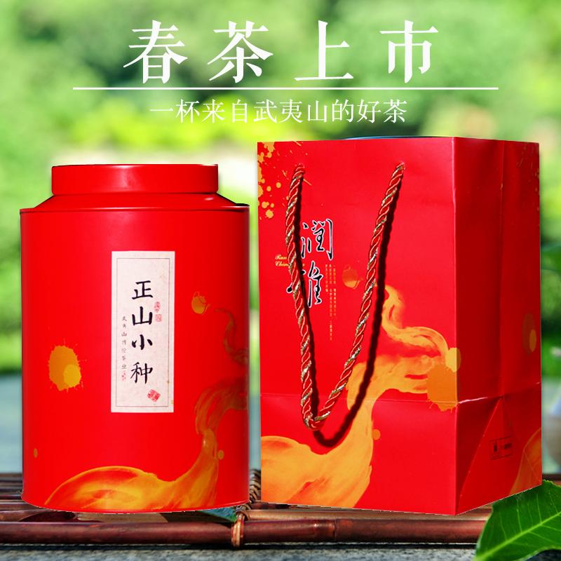 红茶茶叶正宗武夷山桐木关正山小种红茶特级礼盒装散500g金骏眉系