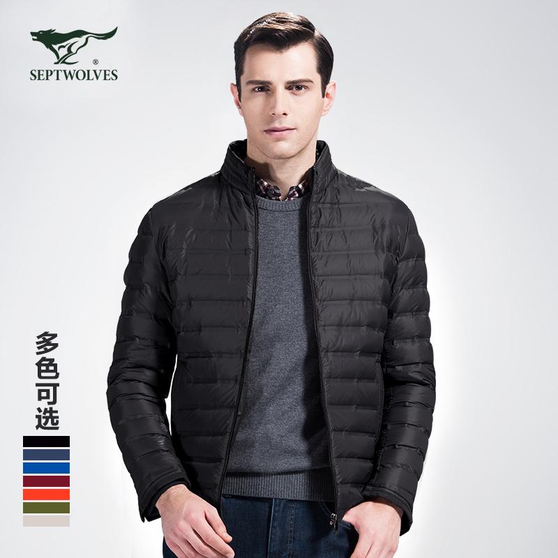 七匹狼羽绒服 男士保暖外套 轻薄立领羽绒 2015冬装新款 正品男装
