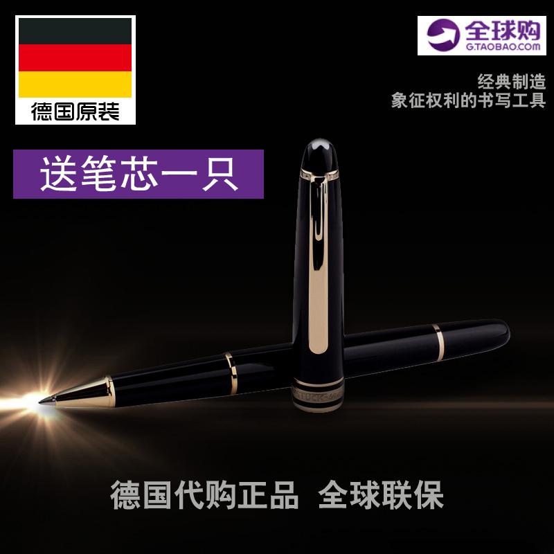 万宝龙签字笔 大班P163 经典款宝圆珠笔 宝珠笔签字笔 德国代购