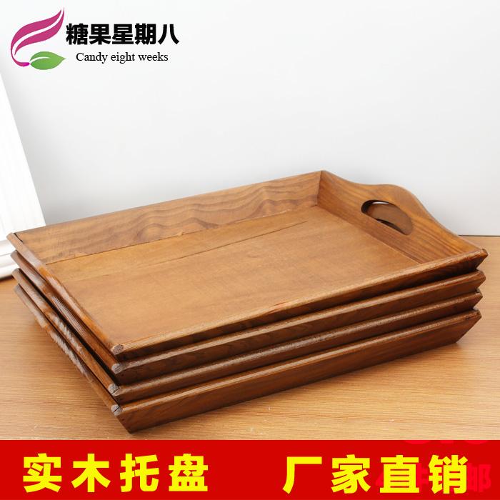 促销实木托盘长方形木盘 木质复古茶具茶盘 饭店酒店上菜托盘平盘