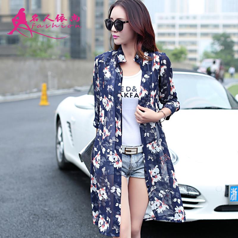 2015夏季新款女装韩版七分袖雪纺衫中长款开衫薄款图案印花防晒衣