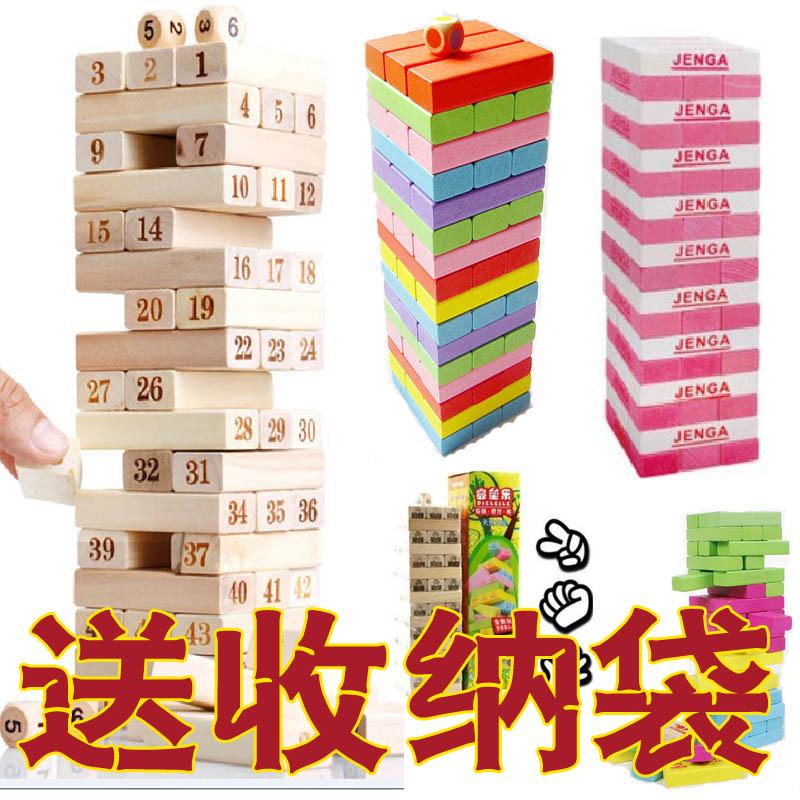 包邮益智玩具大号数字层层叠抽彩色音乐叠叠乐叠叠高桌游积木原木与搭爱情v大号的积木图片
