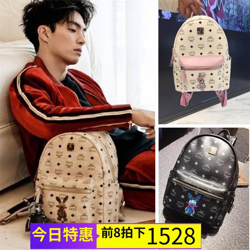 韩国专柜正品代购MCM双肩包兔子女包2017新款中号迷你小号背包男