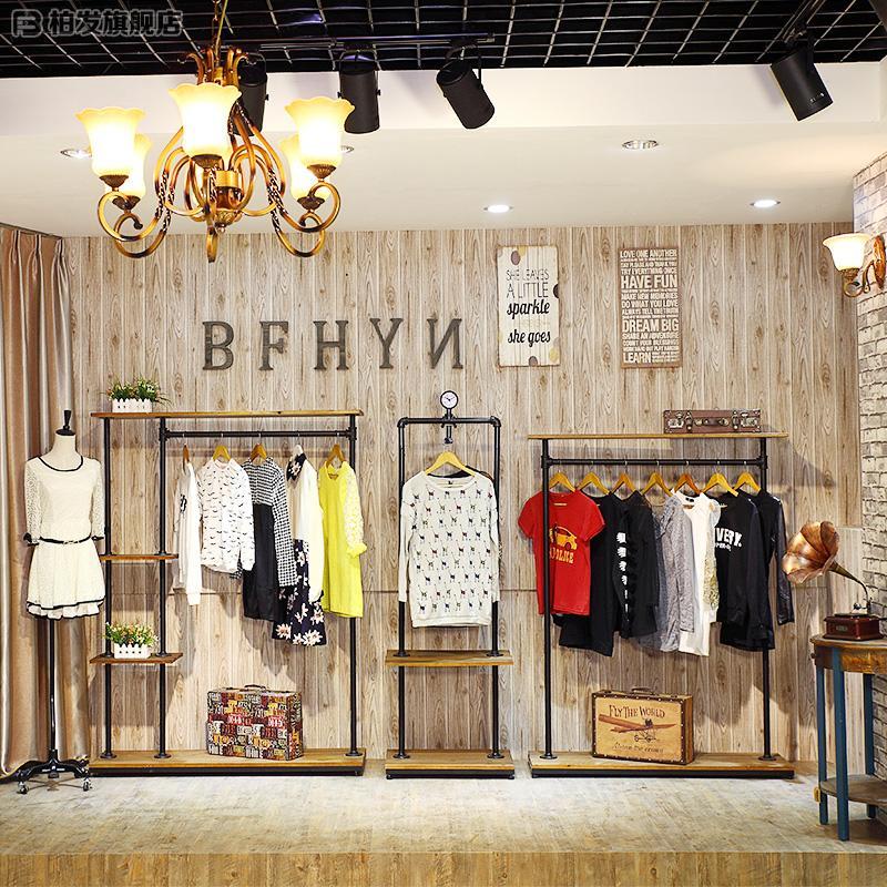柏发复古高档铁艺服装架衣服店货架展示架落地式侧挂架上墙配实木