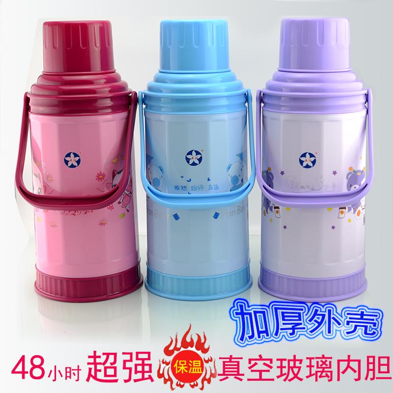 家用壶壳塑料外壳热水瓶玻璃内胆保温瓶保温壶开水瓶暖壶瓶胆包邮
